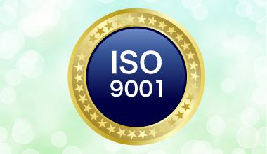 ISO9001認証取得機関